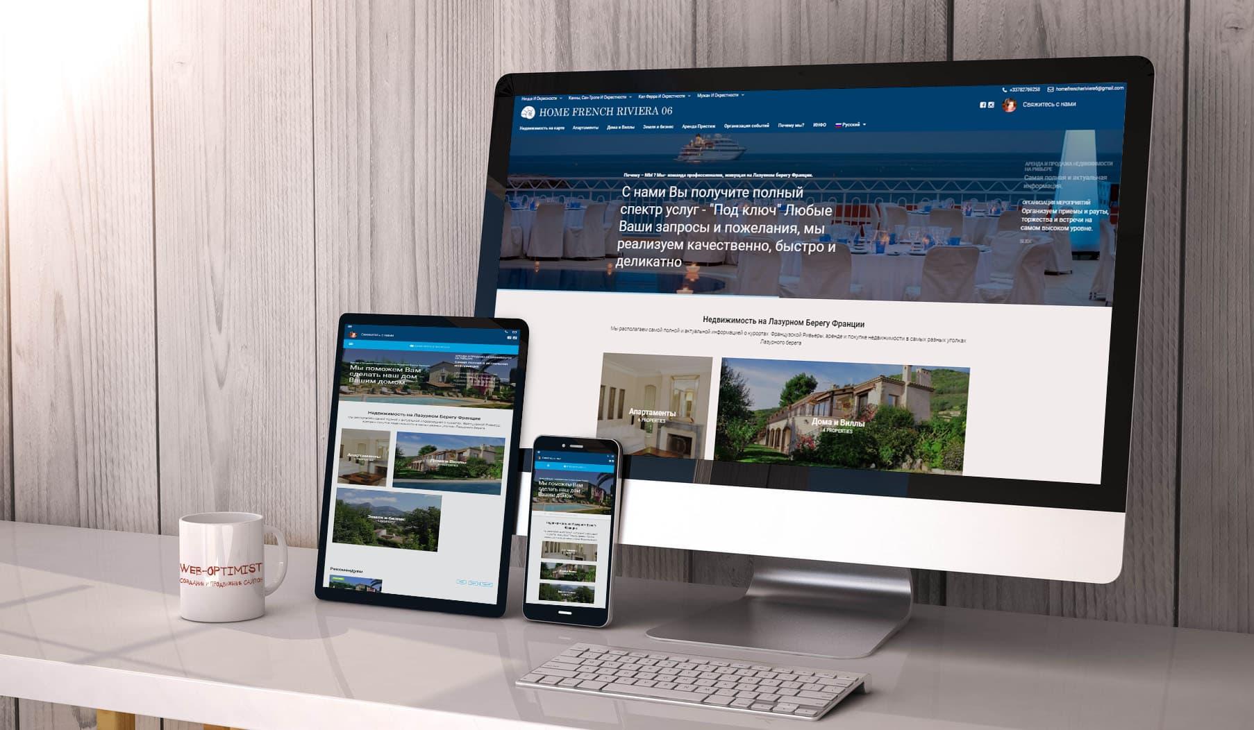Создание сайтов разработка сайтов петербург создание сайтов на html5 css3