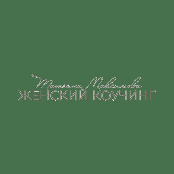 https://web-optimist.ru/wp-content/uploads/2019/05/logomax2.png